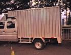 松岗小货车搬家,长短途搬家,价格优惠