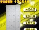 唐山铁皮柜厂家直销定做文件柜更衣柜储物柜保密密集柜
