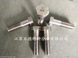 江苏百德奥氏体不锈钢310S螺母螺栓紧固件