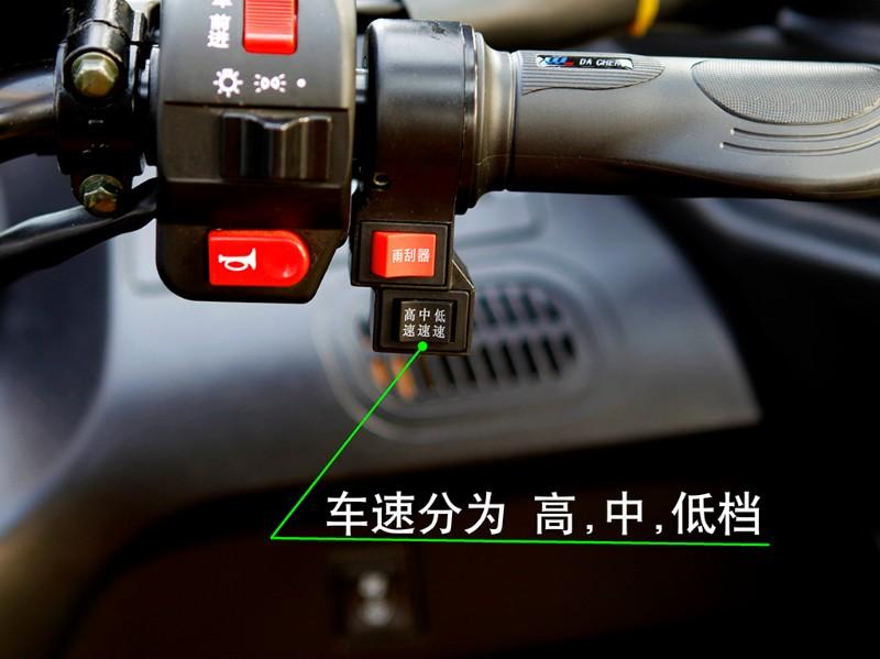北京飞诺三轮车厂家