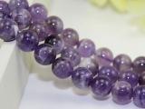 批发天然巴西紫晶散珠 梦幻紫水晶串珠 饰品材料包 梦幻紫晶