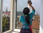 石化街道家庭保洁 玻璃清洗