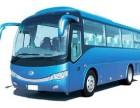 温岭到重庆的直达汽车票价时刻表查询15988938012客运