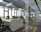 云南昆明办公室装修设计 办公楼装修设计 写字楼装修设计