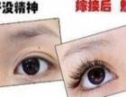 学化妆纹绣美甲哪里好!来桂林第六感培训学校吧!