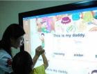 汕尾特色早教幼儿园加盟