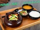 坛子焖肉加盟费用 特色快餐抢占市场