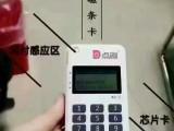 点刷手机POS机招商 能贷款的手机POS机 点刷