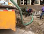 如皋 常青镇 管道清洗,清理化粪池,管道清淤 专业