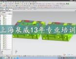 上海嘉定ug软件编程培训班