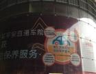 中国平安综合金融-车险办理