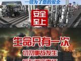 武汉可燃气体报警器,职工食堂可燃性气体浓度报警