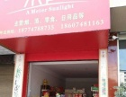 新晃县财政局对门,住宅底商便利店生意转让