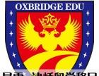 徐州美国留学中介:中国津桥留学美国高端留学申请机构