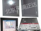 BECKHOFF倍福触摸屏工控机维修CP6201驱动器维修