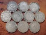 长春收购袁大头,老银元,古币,铜板,花钱回收