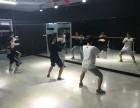 北京门头沟滨河成人少儿街舞hiphop韩舞兴趣班