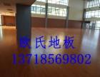 体育运动篮球馆木地板出租注意事项 篮球场地板净高标准