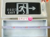 嵌入式暗装LED安全出口消防应急标志灯具 代替敏华1208款开孔
