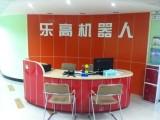 鄭州樂高教育機構樂高機器人教育課程加盟投資金額 5-10萬元