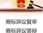 武汉江汉江岸武昌等各区知识产权一体化服务