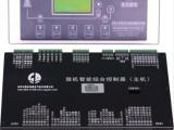 深圳市 国电旭振 水电站GD920微机智能综合控制器