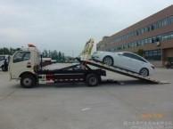 渭南24h高速救援渭南流动补胎渭南拖车电话