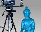 塑料模具三维扫描仪木雕作图扫描仪工业级三维扫描仪