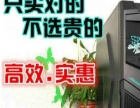 AMD 速龙640四核独显游戏电脑