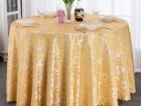 餐廳牡丹花臺布桌布加工定做廠家直銷