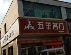 衡阳县建材市场B6栋 门面出租(非中介)