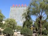 石家庄会议型酒店 会议场地 商务花园酒店