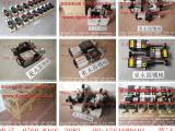 欧特力滑块打油泵,东永源批发内锻衝床气泵VA16-561