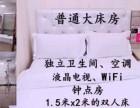 青岛城阳惠雅酒店,环境优美,价格优惠