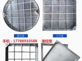 不锈钢装饰井盖不锈钢包边隐形方井盖 下沉式排水