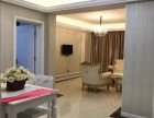 荣誉酒店对面世茂御龙湾欧式全新装修出租租金2800-整租