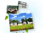 华南理工大学南沙教学点成考考前辅导班开