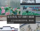 美院学生团队手绘墙画 彩绘 壁画 油画 墙体彩绘