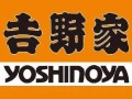 广州吉野家加盟总部电话 吉野家加盟费多少钱