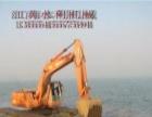 福建水陆两用挖掘机出租改装加盟 工程机械