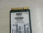 广州专做固态硬盘SSD数据恢复-拓飞