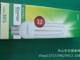 【欧普邦尼】4U节能灯14管径 三基色 通过质量认证 厂家直销