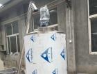 车用尿素设备小投资生产 提供防结晶配方 预防结晶