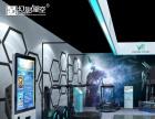 【幻影星空】9dvr虚拟现实设备厂家投资加盟