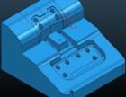 慈溪哪里学模具设计,怎么学UG+CAD设计培训