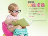 世纪宝贝正品 宝宝可爱坐便器儿童QQ坐便椅婴儿坐便盆马桶
