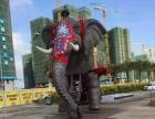 西安灯光节道具展示出租,供应机械大象道具行走出租