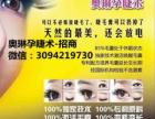 山东奥琳孕睫术的厂家在哪