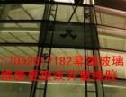 武汉幕墙换胶公司丨武汉玻璃改开窗