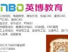 泰州靖江哪里有电工培训中级高级电工考证三菱西门子PLC编程
